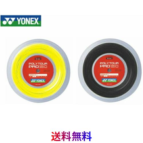 【送料無料】(北海道を除く)ヨネックス YONEX テニス ロールガット ストリング POLYTOUR PRO ポリツアープロ 130 PTP130-2 1.30mm フラッシュイエロー(557) グラファイト(278) 240m