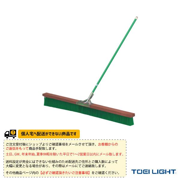 【テニス コート用品 TOEI(トーエイ)】 [送料別途]コートブラシナイロン150(B-2317)
