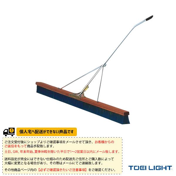 【テニス コート用品 TOEI(トーエイ)】 [送料別途]コートブラシN180S-S1(B-5425)