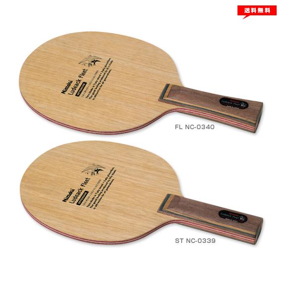 【卓球 ラケット ニッタク】ルデアックフリート/LUDEACK FLEET(NC-0339/NC-0340)