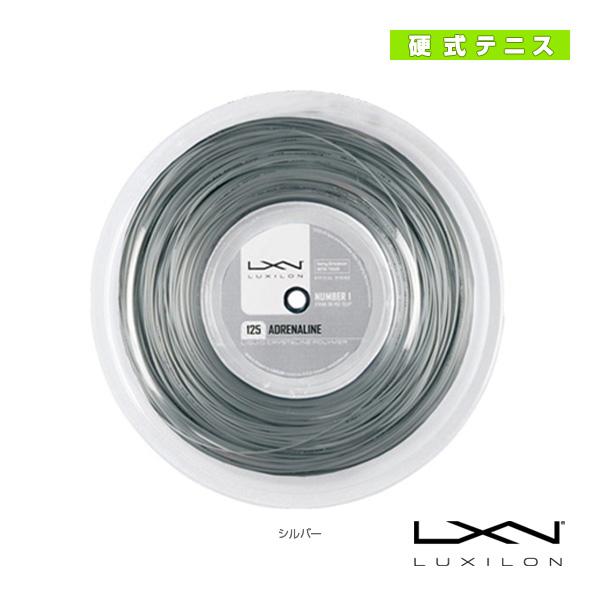 【テニス ストリング(ロール他) ルキシロン】LUXILON ルキシロン/ADRENALINE 125 /アドレナリン 125/200m ロール(WRZ990080)