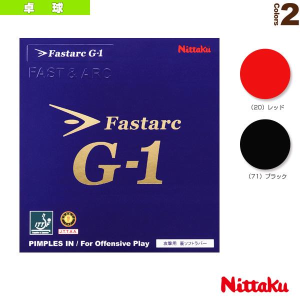 卓球 ラバー ニッタク 定番スタイル ファスターク 注目ブランド NR-8702 FASTARC G-1