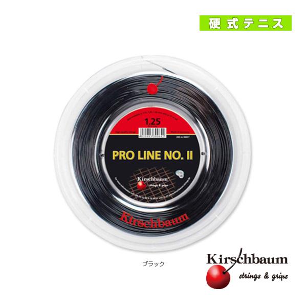 【テニス ストリング(ロール他) キルシュバウム】プロライン 2/Pro Line 2/200mロール(PROLINE-2-BLACK-ROLL)