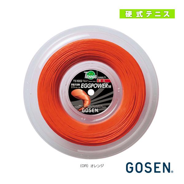 【テニス ストリング(ロール他) ゴーセン】ポリロン エッグパワー16 オレンジ/POLYLON EGGPOWER 16/200mロール(TS1002)