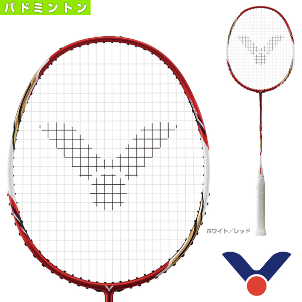 【バドミントン ラケット ヴィクター】HYPERNANO X 80/ハイパーナノ X80(HX-80)