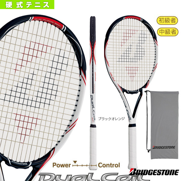 【テニス ラケット ブリヂストン】 Dual Coil 300/デュアルコイル 300(BRAD61)硬式テニスラケット硬式ラケット