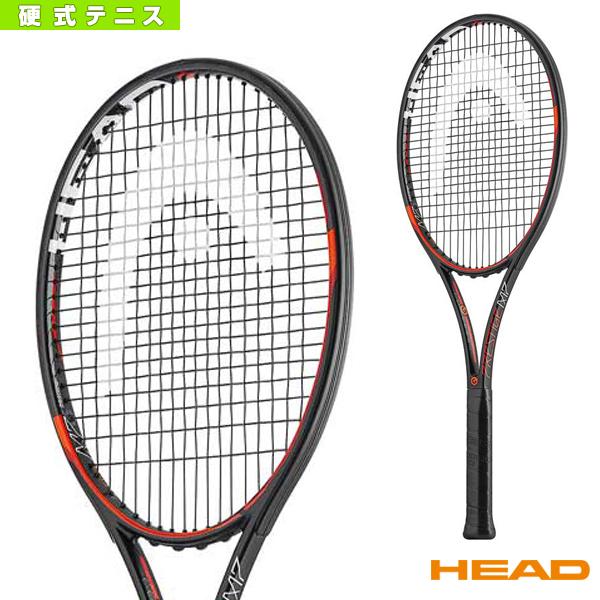 【テニス ラケット ヘッド】Graphene XT Prestige MP/グラフィンXT プレステージ エムピー(230416)
