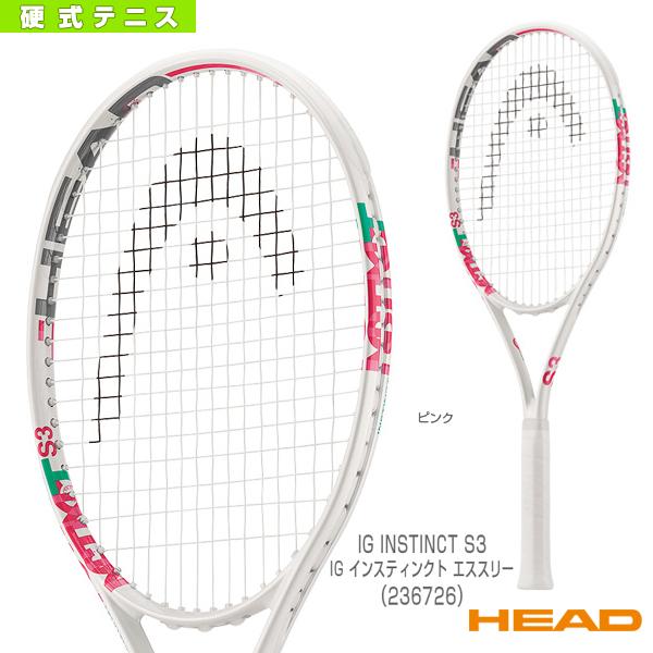 【テニス INSTINCT ラケット ヘッド】IG S3/IG INSTINCT S3/IG ヘッド】IG インスティンクト エススリー(236726), エイチケー:f3389e8c --- jpworks.be