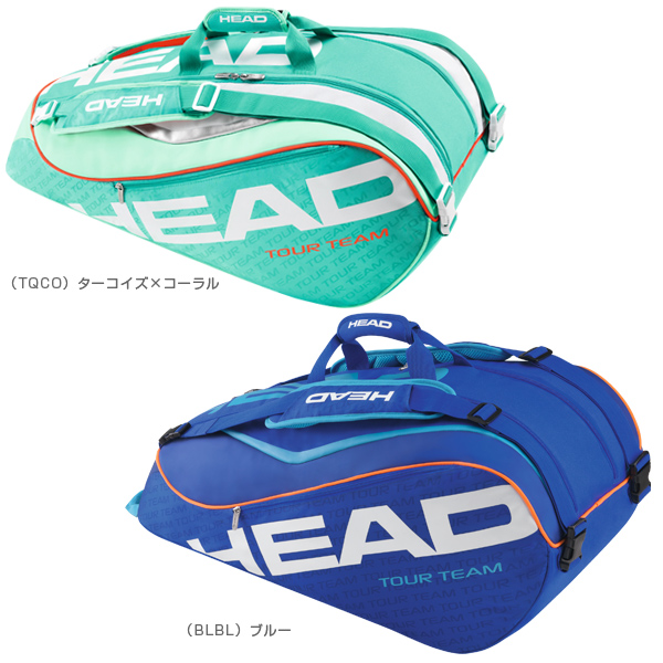 Head Tennis Bag Tour Team 9r Supercombi 9 R Super Duo 283226