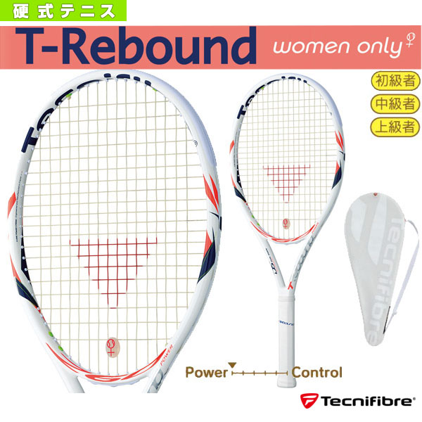 【テニス ラケット テクニファイバー】 T-Rebound PowerLite 260/ティーリバウンド パワーライト 260(BRTF85)硬式テニスラケット硬式ラケット女性向き初心者