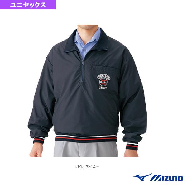 【野球 ウェア(メンズ/ユニ) ミズノ】ハーフZIPジャケット/リトルシニア審判員用(52WU54)