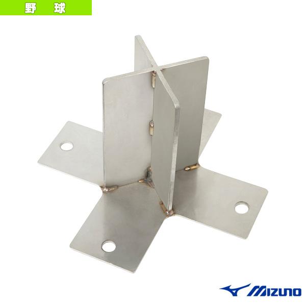 【野球 設備・備品 ミズノ】 X型ベース止め金具/3個1組(16JAB32000)