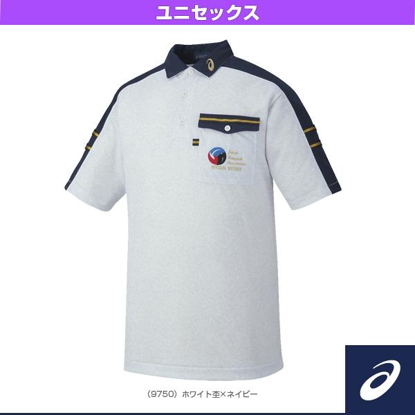 【バレーボール ウェア(メンズ/ユニ) アシックス】レフリーシャツHS/ユニセックス(XW6314)