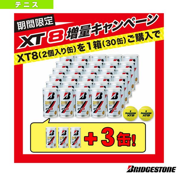 【テニス ボール ブリヂストン】【TRC/X154】 増量キャンペーン XT8/エックスティエイト/『2球入×30缶』+『2球入×3缶』(BBA2XA)