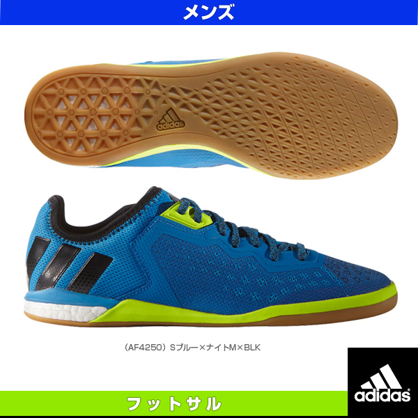 34816809a1cd best futsal boot adidas ace 16.1 boost st core black football store fútbol  emotion 79033 065c4; order adidas ace 16.1 mens 91caf b6207