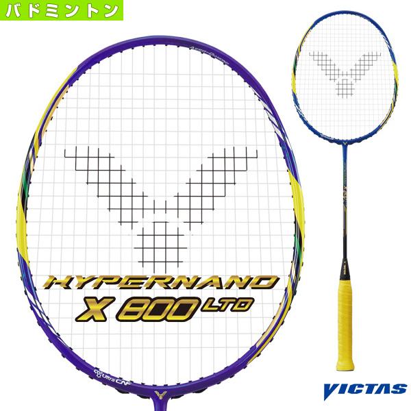 【バドミントン ラケット ヴィクター】 ハイパーナノ X 800LTD-P/HYPERNANO X 800LTD-P(HX-800)