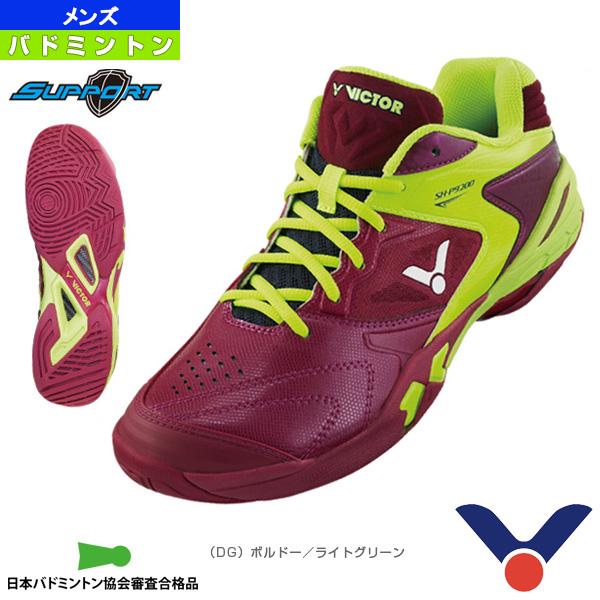 【バドミントン シューズ ヴィクター】SH-P 9200/バドミントンシューズ/メンズ(SH-P9200)