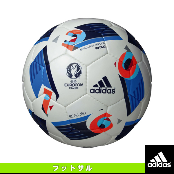 8abc133cfa Sportsplaza   Adidas Futsal ball