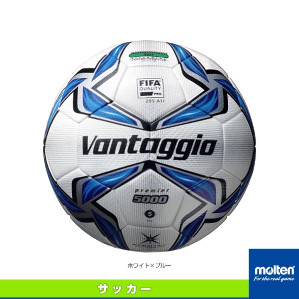 【サッカー ボール モルテン】ヴァンタッジオ5000 プレミア/国際公認球/芝グラウンド用/5号球(F5V5003)