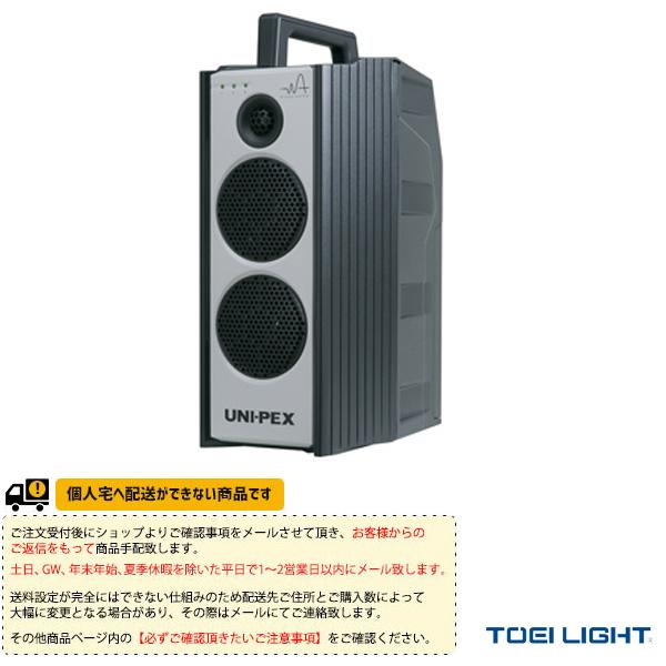 【運動場用品 設備・備品 TOEI(トーエイ)】 [送料別途]ワイヤレスアンプWA372SU/録音可能モデル(B-2269)