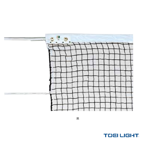 【ソフトテニス コート用品 TOEI(トーエイ)】 ソフトテニスネット/日本ソフトテニス連盟公認品(B-2289)