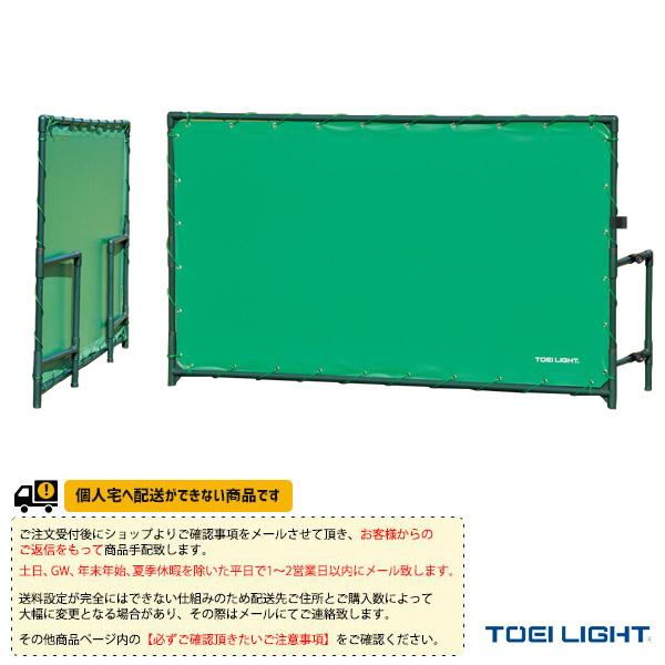 【野球 グランド用品 TOEI(トーエイ)】 [送料別途]外野フェンス/屋外用(B-2376)