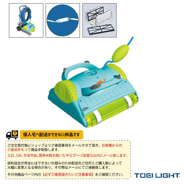 【水泳 設備・備品 TOEI(トーエイ)】 [送料別途]プールロボットモービーFX(B-2267)