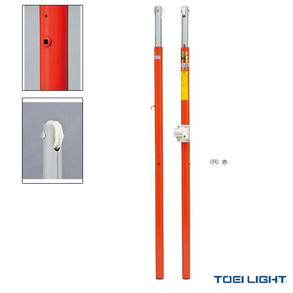 【バレーボール 設備・備品 TOEI(トーエイ)】 [送料別途]バレー支柱AC-R2/ギヤ式/2本1組(B-2300)