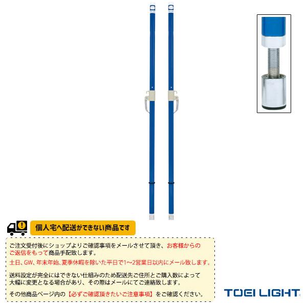 【バドミントン コート用品 TOEI(トーエイ)】[送料別途]バドミントン支柱・床下調節式/2本1組(B-2373)