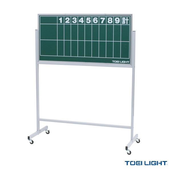 【野球 設備・備品 TOEI(トーエイ)】[送料別途]野球得点板(B-2377)