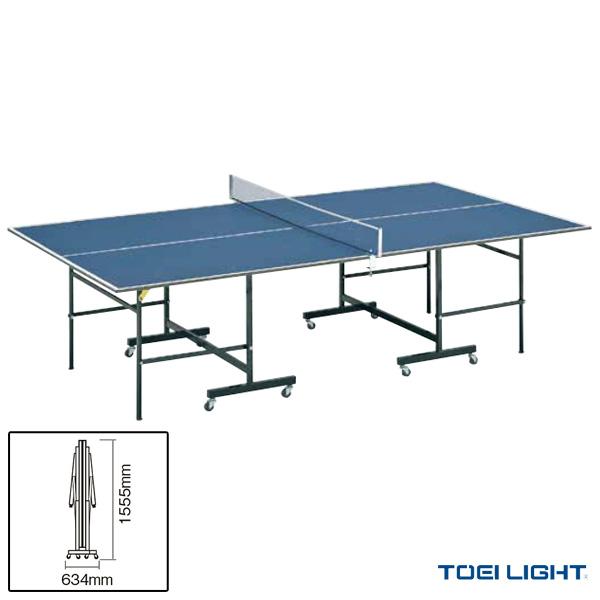 【卓球 コート用品 TOEI(トーエイ)】[送料別途]卓球台MB20/セパレート内折式(B-2382)