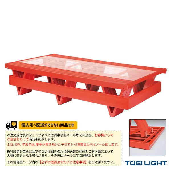 【水泳 設備・備品 TOEI(トーエイ)】 [送料別途]プールフロアV2側板付/透明板/V脚型タイプ(B-2388)