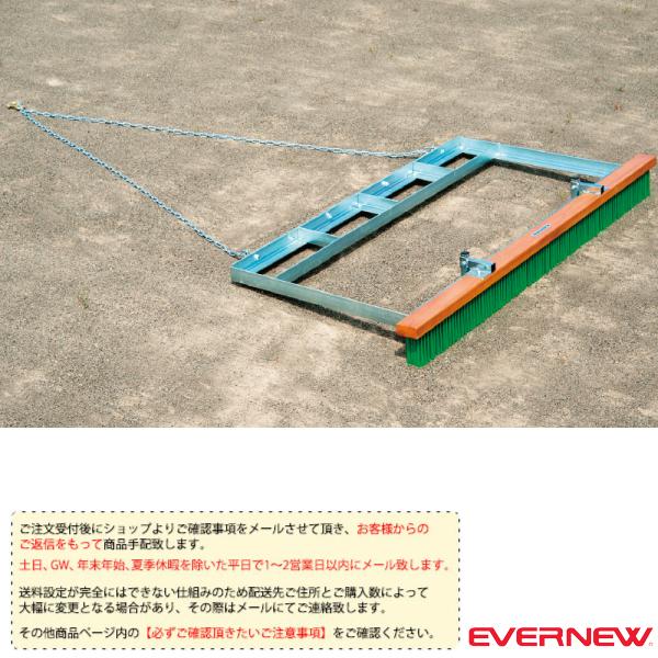 【運動場用品 設備・備品 エバニュー】 [送料別途]グラウンドレーキマット ST2(EKA767)