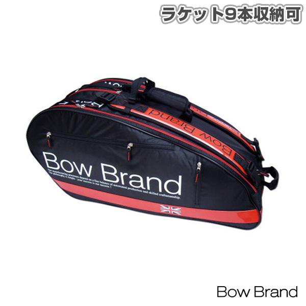 【テニス バッグ ボウブランド】 BOW BRAND/ボウブランド ラケットバッグ/ラケット9本収納可(BOW-JB1555)