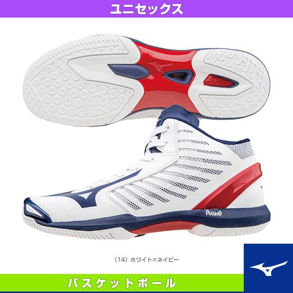 【バスケットボール シューズ ミズノ】ウエーブリアルスーパーライト/WAVE REAL SUPERLIGHT/ユニセックス(W1GA1520)