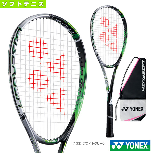 【ソフトテニス ラケット ヨネックス】レーザーラッシュ 9V/LASERUSH 9V(LR9V)