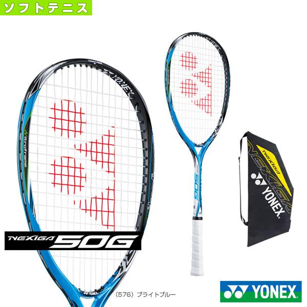 入荷中 【ソフトテニス ラケット 50G/NEXIGA ヨネックス ラケット】ネクシーガ 50G/NEXIGA 50G(NXG50G), WakuWaku:2b5fd4ec --- canoncity.azurewebsites.net