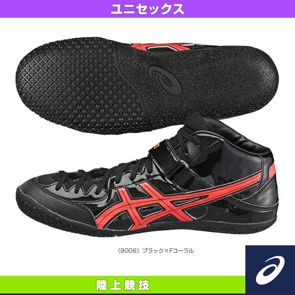 【陸上 シューズ アシックス】 HT-JAPAN/HT ジャパン/ユニセックス(TFT369)