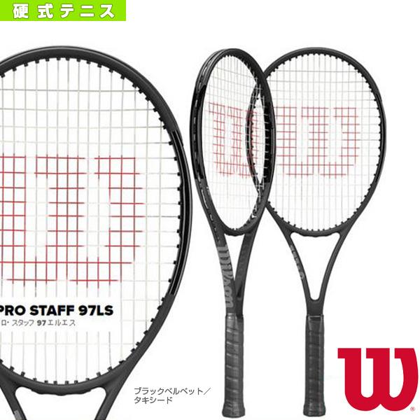 【テニス ラケット ウィルソン】 PRO STAFF 97LS/プロスタッフ 97LS(WRT731710)硬式テニスラケット硬式ラケット