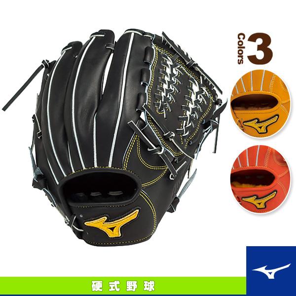 【野球 グローブ ミズノ】ミズノプロ スピードドライブテクノロジー/硬式・内野手(5)用グラブ/ポケットウェブ下超深めタイプ(1AJGH14015)