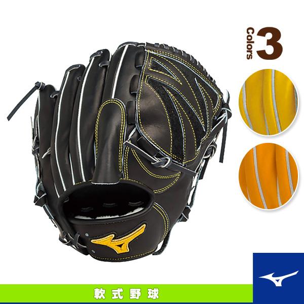 【軟式野球 グローブ ミズノ】ミズノプロ スピードドライブテクノロジー/軟式・投手用グラブ/ヨコ型タイプ(1AJGR14001)