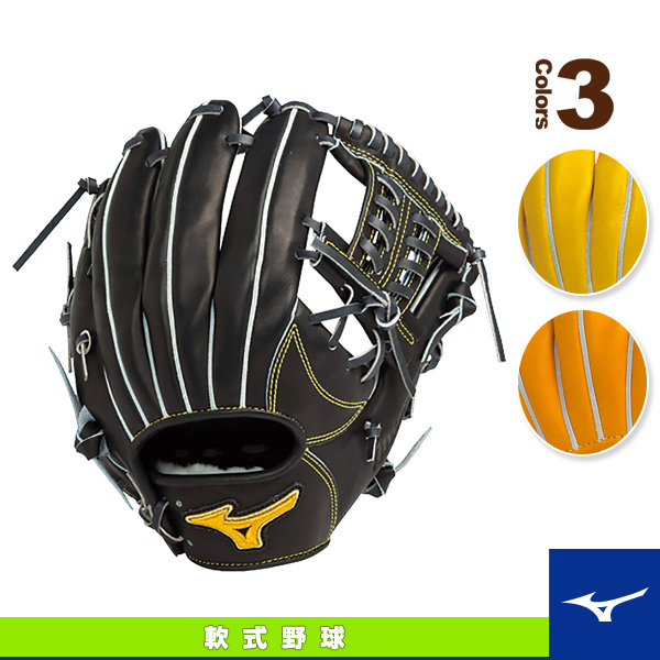 【軟式野球 グローブ ミズノ】 ミズノプロ スピードドライブテクノロジー/軟式・内野手(5)用グラブ/ポケットウェブ下超深めタイプ(1AJGR14005)