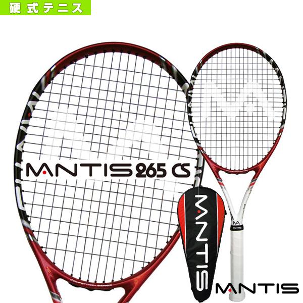 【テニス ラケット マンティス】MANTIS 265 CS/マンティス 265 CS(MNT-265CS)