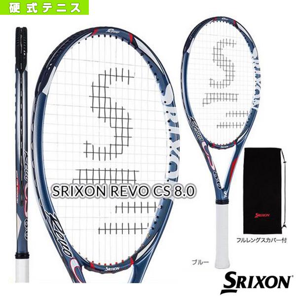 【テニス ラケット スリクソン】 スリクソン レヴォ CS 8.0/SRIXON REVO CS 8.0(SR21607)硬式テニスラケット硬式ラケット