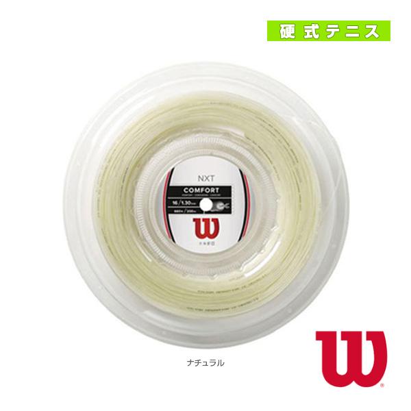【テニス ストリング(ロール他) ウィルソン】 NXT 16/200mロール(WRZ912700)ロールガットマルチフィラメント