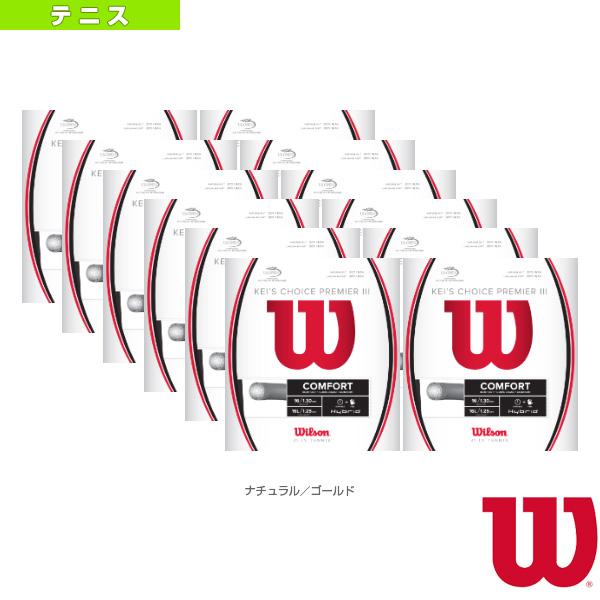 【テニス ストリング(単張) ウィルソン】 Keis Choice Premier III/ケイズチョイス プレミア 3(WRZ998720)ガットハイブリッド