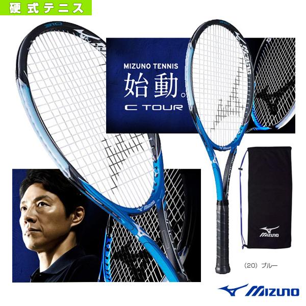 【テニス ラケット ミズノ】 シーツアー 310/C TOUR 310(63JTH710)硬式ラケット硬式テニスラケット