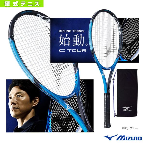 【テニス ラケット ミズノ】 シーツアー 300/C TOUR 300(63JTH711)硬式ラケット硬式テニスラケット