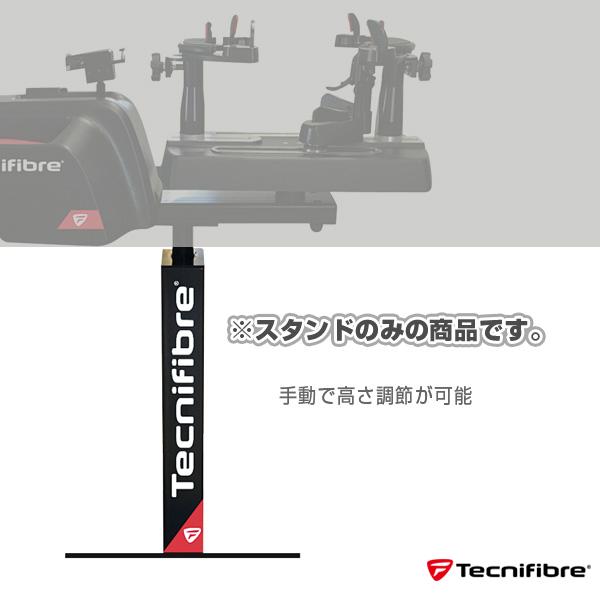 【テニス・バドミントン ストリングマシン テクニファイバー】 [送料お見積り]ERGO ONE/エルゴ ワン用スタンド(TFM08A)ガット張り機