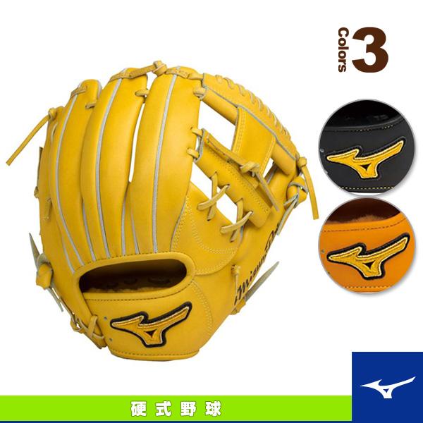 【野球 グローブ ミズノ】ミズノプロ スピードドライブテクノロジー/硬式・内野手用グラブ(4/6)/ポケット中央浅めタイプ(1AJGH14103)